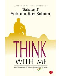 Think with Me