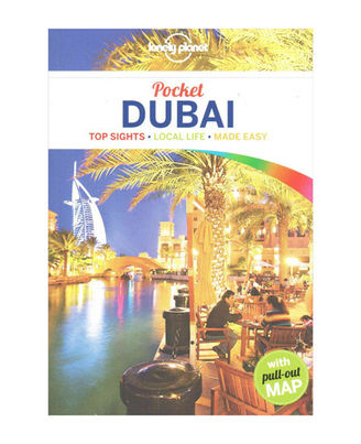 Lonely Planet Pocket Dubai (4 Edition)