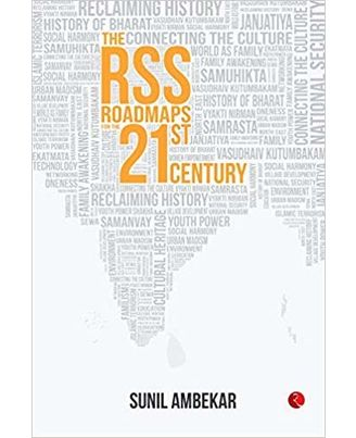 The Rss: Roadmaps For The 21St Century