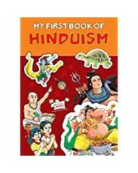 My First Book of Hinduism