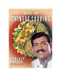 Best Of Chinese Cooking (Hindi) , 1/e PB