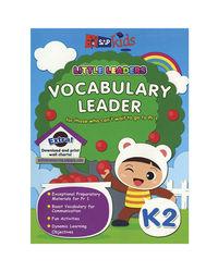 Sap Little Leaders Vocabulary Leader K2