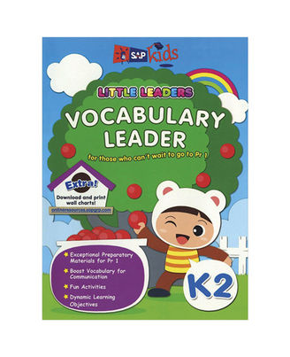 Sap Little Leaders Vocabulary Leader K2