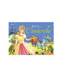 Pop Up Cinderella