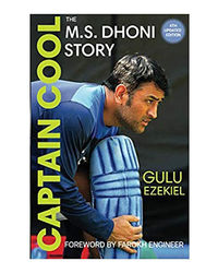 Captain Cool: The M. S. Dhoni Story