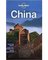 Lonely Planet China (14 Edition)