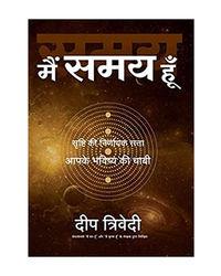 Main Samay Hoon (Hindi)