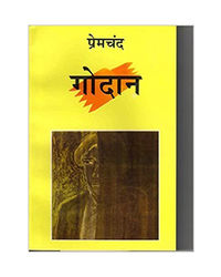 Munshi Premchand Godan (Hindi)