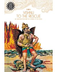 Vishnu To The Rescue: 3 In 1