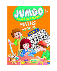 Jumbo Smart Scholars Maths Workbook