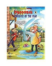 Suppandi 8: Employee Of The Year
