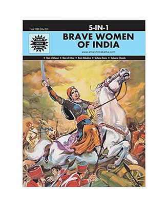 Brave Women Of India: 5 In 1
