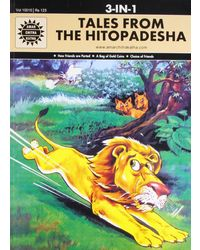 Tales from the Hitopadesha: 3 in 1 (Amar Chitra Katha)