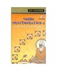 Vedic Mathematics Level 2