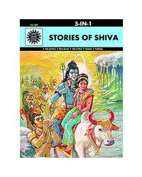 Stories Of Shiva: 5 In 1