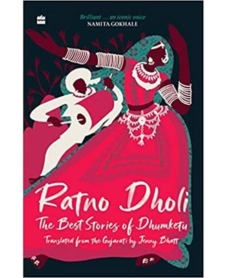 Ratno Dholi: The Best Stories Of Dhumketu