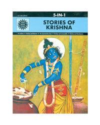 Krishna: The Protector Of Dharma