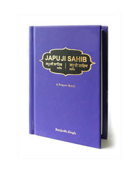 Japuji Sahib- A Prayer Book