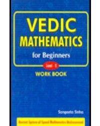 Vedic Mathematics For Beginners Level 5