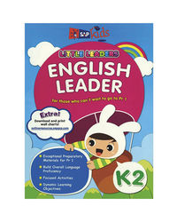 Sap Little Leaders English Leader K2