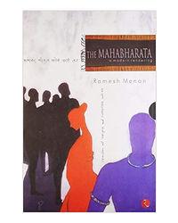The Mahabharata: A Modern Rendering (2 Vols. )