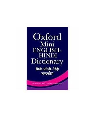 Oxford Mini English- Hindi Dictionary