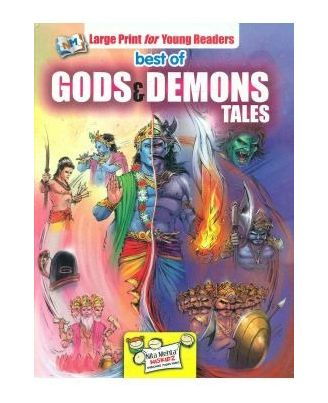 Tales Of God And Demons