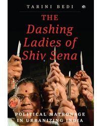 The Dashing Ladies Of Shiv Sen