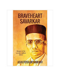 Braveheart Savarkar