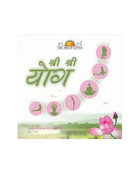 Art Of Living Yoga Basic Practice Manual (Gujarati)