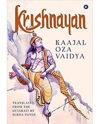 Krishnayan