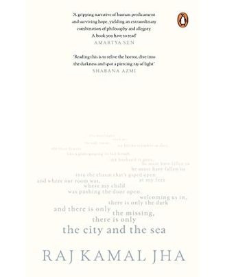 The City And The Sea: A Novel