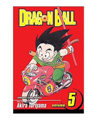 Dragonball Z (Volume 05)