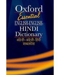 Essential English- English- Hindi- Hindi Dictionary