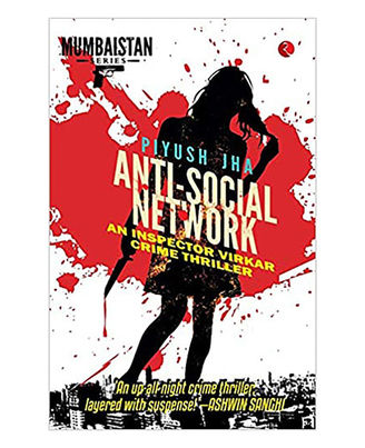 Anti- Social Network