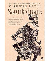Sambhaji