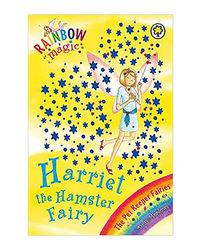 Rainbow Magic- Harriet The Hamster Fairy: The Pet Keeper Fairies Book 5