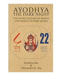 Ayodhya: The Dark Night