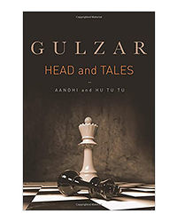 Heads And Tales: Aandhi And Hu Tu Tu