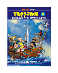 Suppandi 4- Tickling The Funny Bone