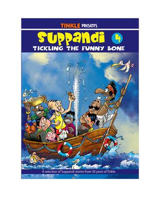 Suppandi 4- Tickling The Funny Bone