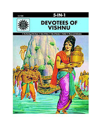 Devotees Of Vishnu: 5 In 1