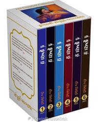 Hu Krishna Chhu Box Set (Vol 1- 6)