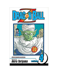 Dragonball Z (Volume 04)