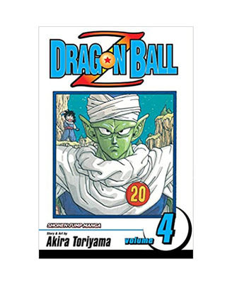 Dragonball Z (Volume 04)