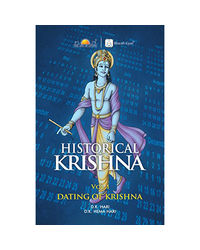Historical Krishna Vol 1
