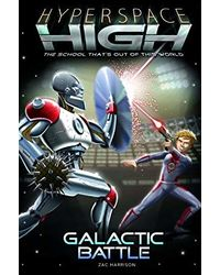 Galactic Battle: 5 (Hyperspace High)