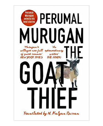 The Goat Thief