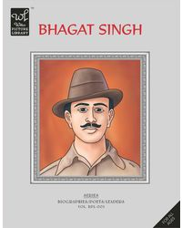 Wpl: bhagat singh