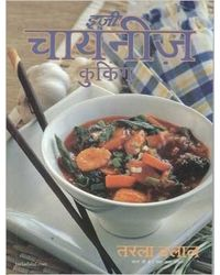 Easy Chinese Cooking(Hindi)